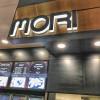 Mori Sushi | Burleigh Town Centre
