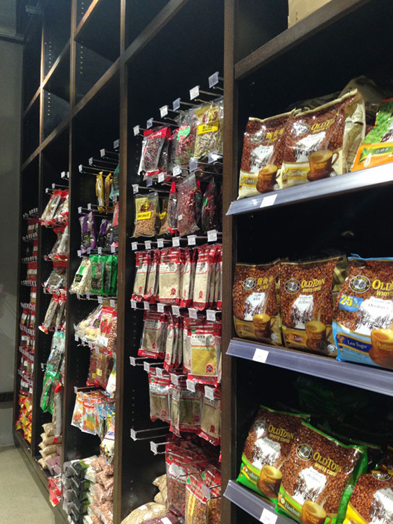 Ming Mei Asian Supermarket | Robina