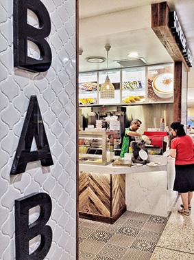 kebab shop deisgn gold coast
