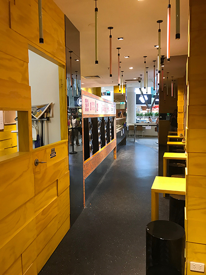 Retail Design Facelift