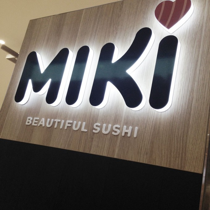 Miki Beautiful Sushi | Mt Ommaney