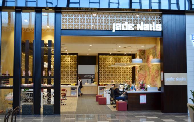 Jade Nails   Robina Town Centre