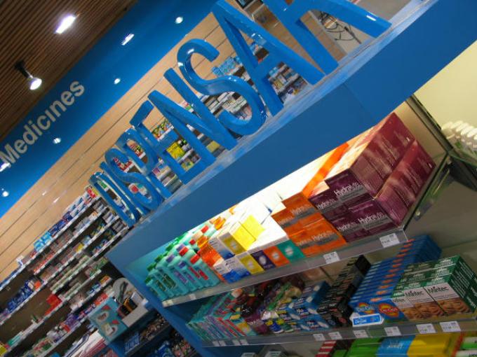 Amcal Chemist Brisbane | Retail Pharmacy Chemist Interior Designer | Gold Coast