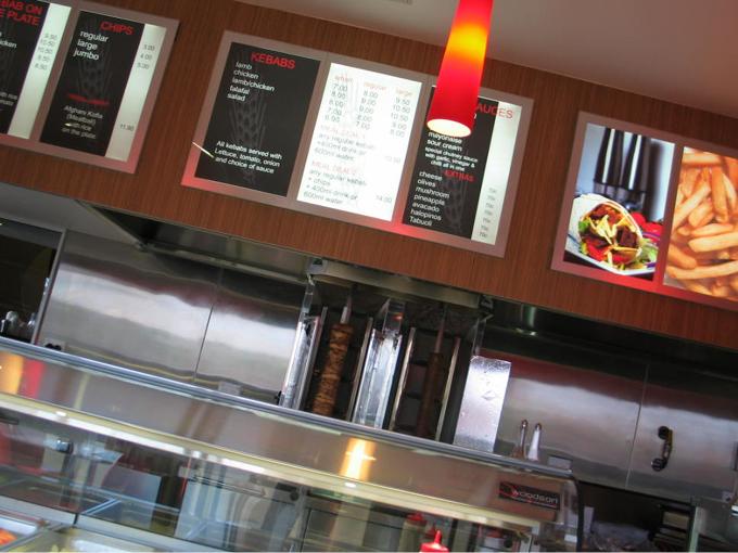 Hamza Kebab | Helensvale