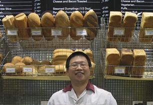 Moshis Bakery Varsity Lakes   Food and Bakery Design   Gold Coast and Brisbane