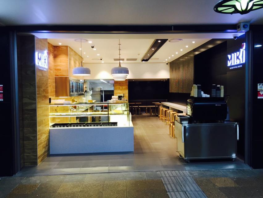 Sushi retail design Brisbane