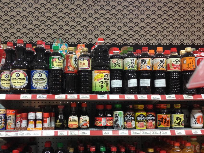 Asian supermarket design