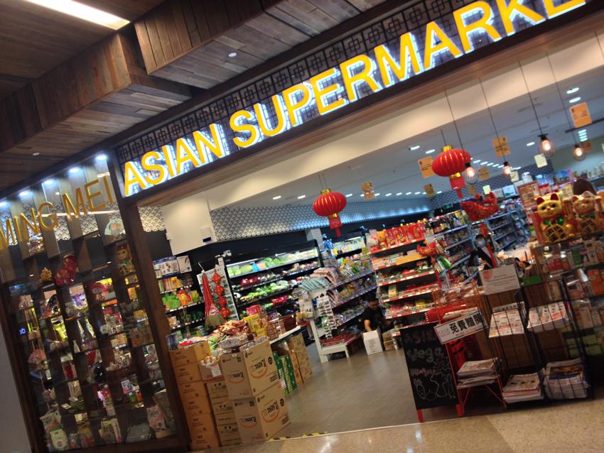 Asian supermarket design Gold Coast
