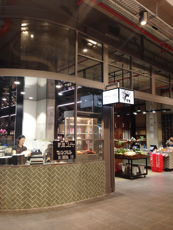 Ming Mei Asian Supermarket | Robina